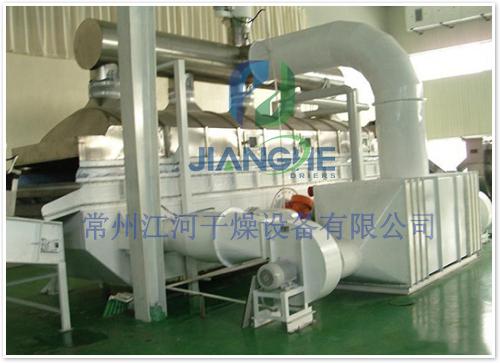 实验室流化床干燥机_ZLG系列振动流化床干燥机_常州江河干燥设备有限公司